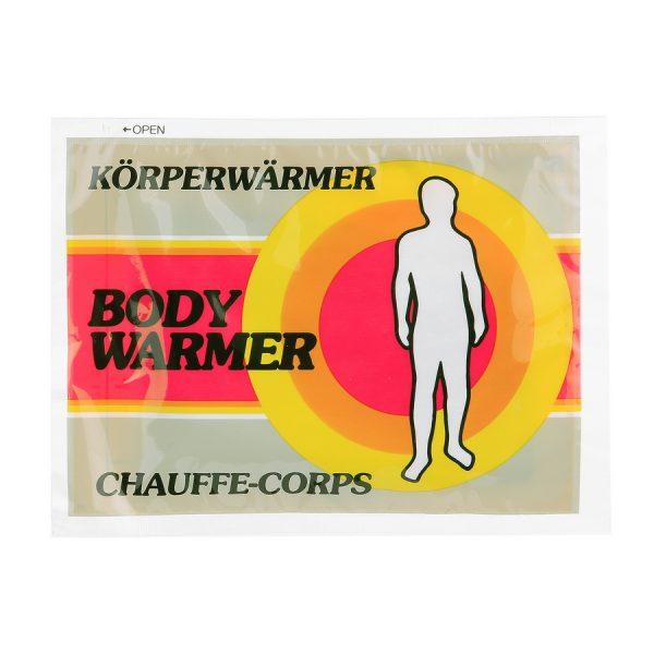 , BCB Lichaamswarmer CL280, deDump.nl